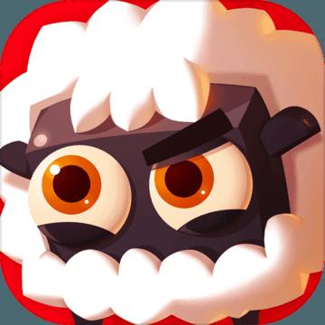 愤怒的小羊 V1.0 苹果版