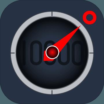 十步万度 V1.4 苹果版