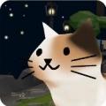 猫猫与鲨鱼 V1.1 苹果版