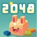 2048兔子村 V1.0 安卓版