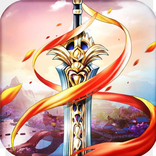 刀剑仙域 V1.0 苹果版