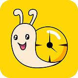 蜗牛拾光 V1.4 安卓版