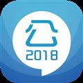 2018公务员考试 V8.6 安卓版