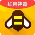 QQ微信24小时全自动抢红包神器安卓版