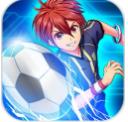 足球天才 V1.0.0 IOS版
