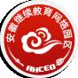 安徽继续教育在线 V2018.0212 官方版