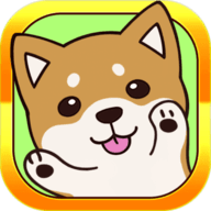 抚摸小狗 V1.0.3 安卓版