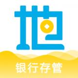 地浓金融 V1.1.3 安卓版