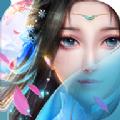 大话儒道 V1.0 BT版