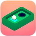 滚球入洞 V2.2.0 苹果版