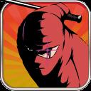忍者一闪 V1.1.0 安卓版