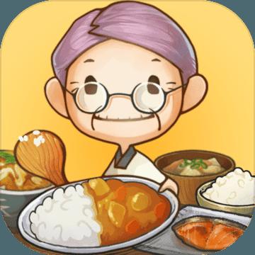 回忆中的食堂故事 V1.0.5 汉化版