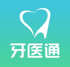 牙医通 V2.1.1 安卓版
