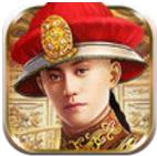 极品帝王 V1.0.0 苹果版