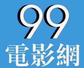 九九电影网 V1.0 安卓版
