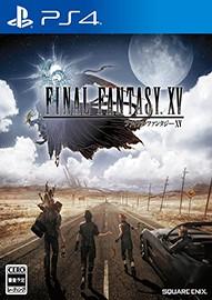 《最终幻想15》v1.0五项修改器电脑版