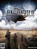 《最终幻想15》试玩版十二项修改器 全版本