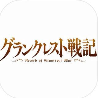 皇帝圣印战记:战乱四重奏 V1.0.0 手机版