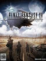 《最终幻想15》试玩版二十三项修改器电脑版