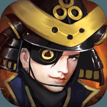大战国:幕府争霸 V1.0 苹果版