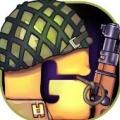 枪角斗士大逃杀V1.0 安卓版