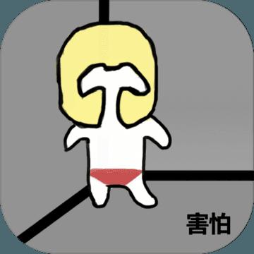 纸片骑士全关卡解锁 V1.0 破解版