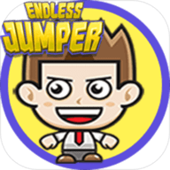 无尽跳跃 V1.0 IOS版