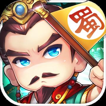 三国铿锵行 V1.0 苹果版