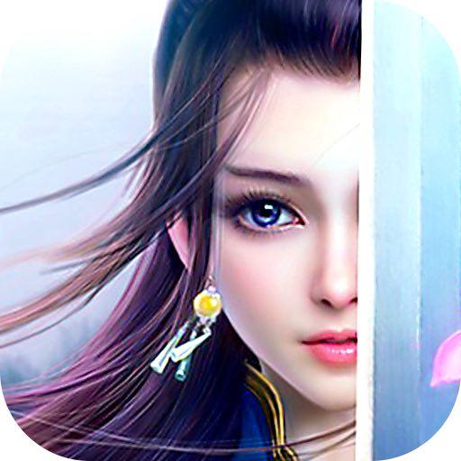 剑侠青云 V1.0 苹果版