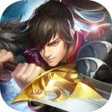 九州奇侠传 V1.0.0 IOS版