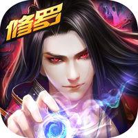 红尘剑仙 V1.0 安卓版