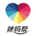 辣妈帮 V7.5.40 安卓版