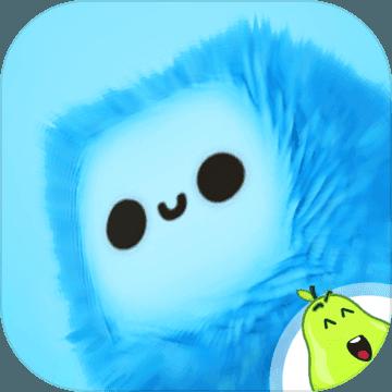 绒球坠落 V1.1.6 苹果版