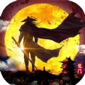 龙门侠客 V1.0 安卓版