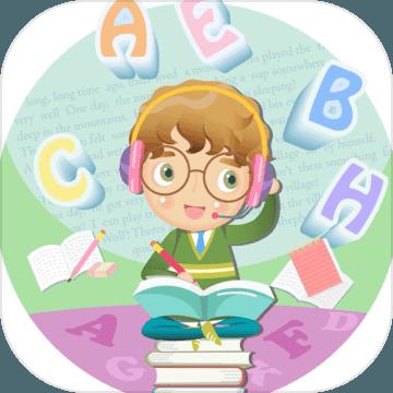 小学英语连连看 V1.0.1 苹果版