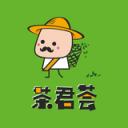 茶君荟app V1.0 苹果版