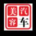 众途汽车美容管理系统 6.1.9.6 正式版