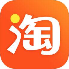 手机淘宝 V7.6.0 苹果版