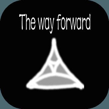 前行的路 V1.0 苹果版