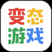 变态游戏盒子手机app下载|变态游戏盒子V1.0免费版下载