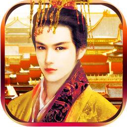 朕的大唐江山 V1.0 苹果版