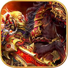 三国神将战纪电脑版下载|三国神将战纪手游PC版下载