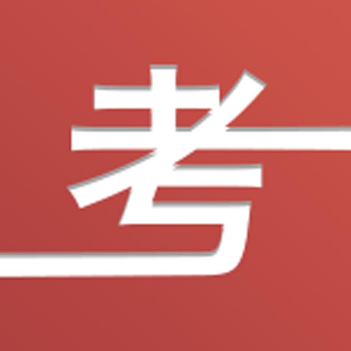 SOAR在线考试平台教师版 V2.0.2.1.5 ios版