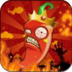 植物怒战僵尸王 V1.0 免费版
