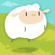 梦中的羊 V1.0 破解版