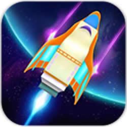 太空大冒险 V1.0.5 破解版