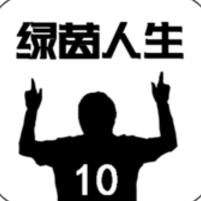 绿茵人生 V1.0 安卓版