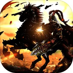 剑与江山 V1.0 苹果版