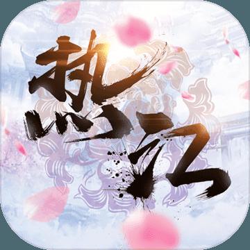 热江 V1.0 苹果版