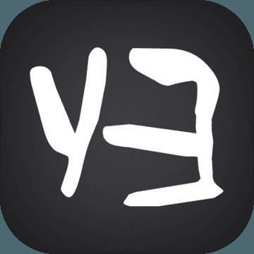 夜归人 V1.0.1 苹果版